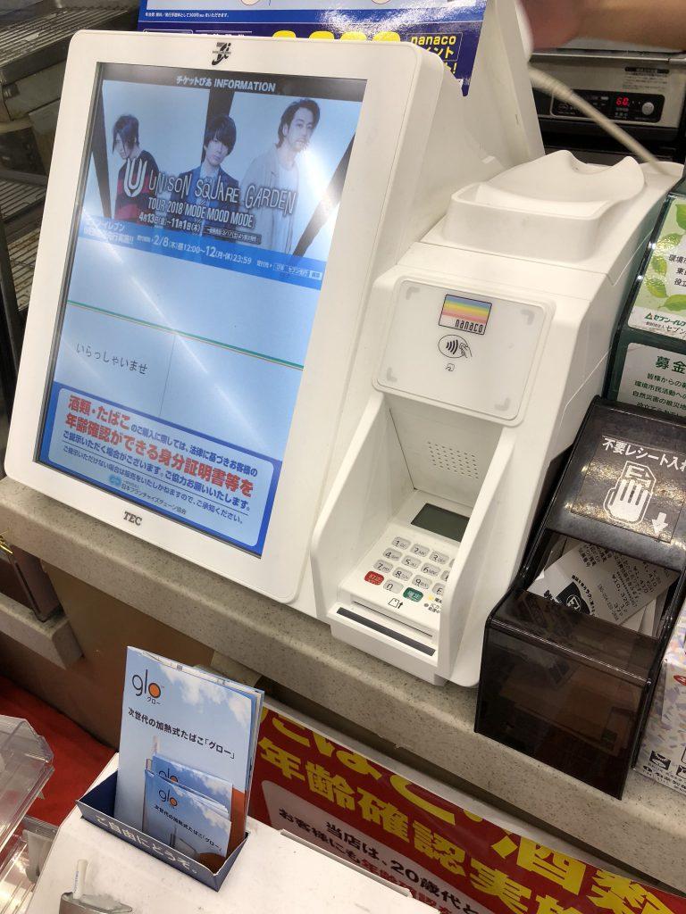 電子マネーをタッチする部分が垂直に目立つ位置に配置されたレジの写真